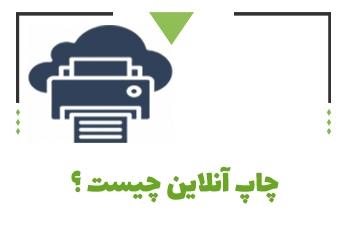 online-printing